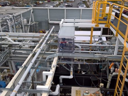 New Fluoride Waste Treatment System Plant Expansion 04